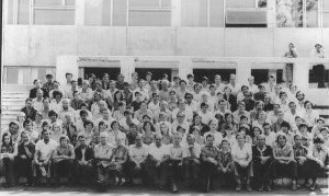 """Шахматный фестиваль """"Под городом Горьким"""" 1979 год"""