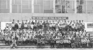 """Шахматный фестиваль """"Под городом Горьким"""" 1981 год"""