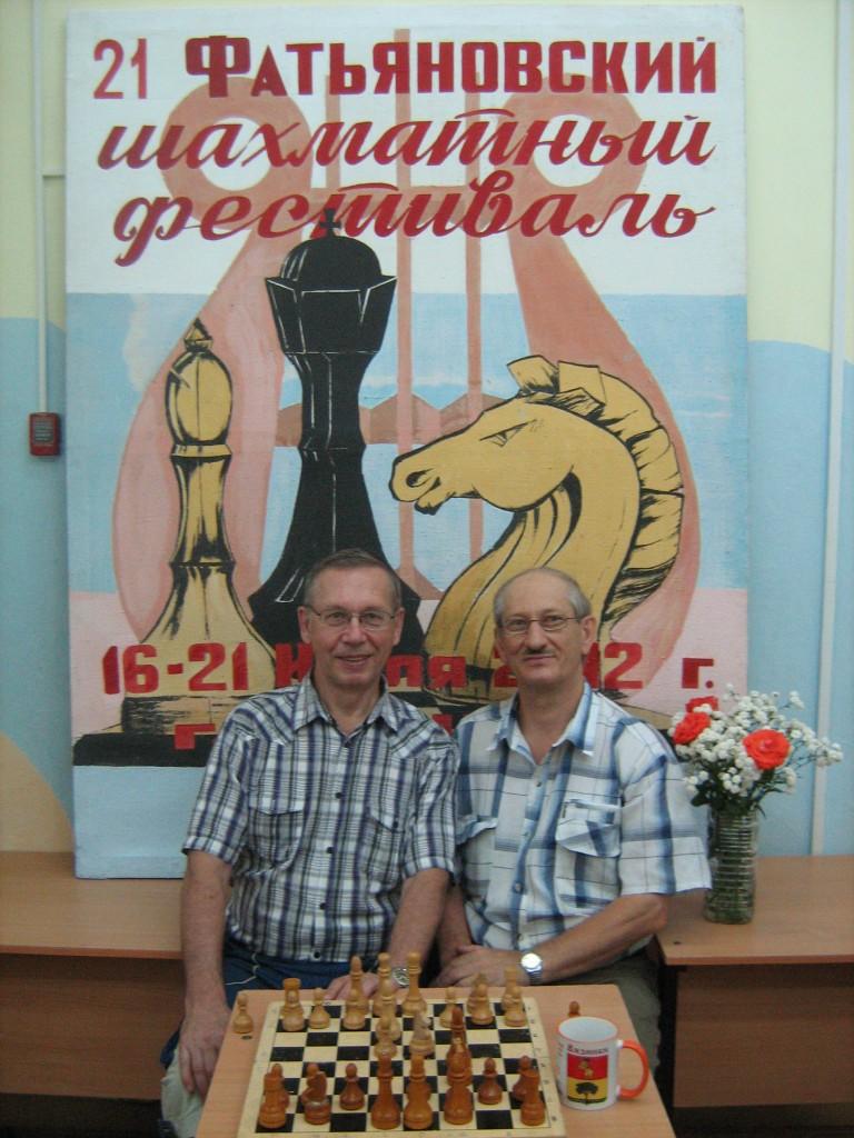 третий призер турнира Репин О. Н. (слева) с главным судьей соревнований